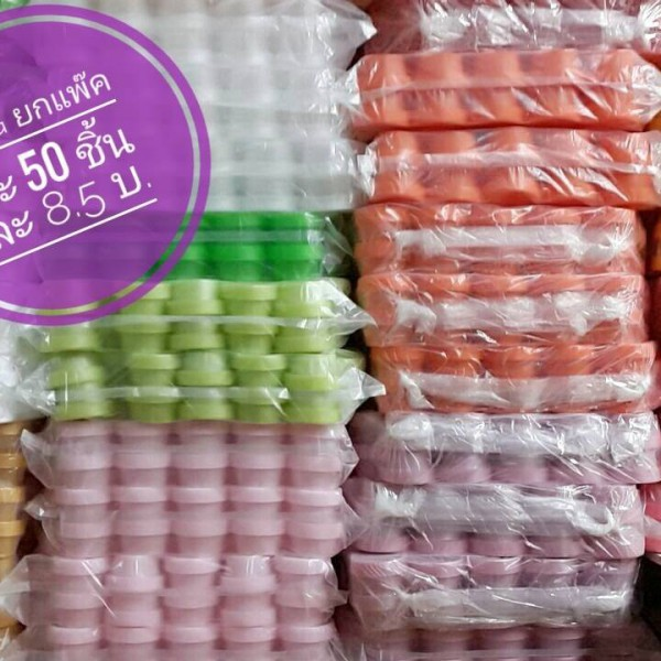 กระปุกพลาสติก : กระปุกไอติม 50g 100g 200g 500g